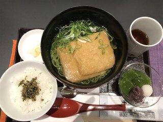 中村藤吉 京都駅店 - きつねうどんセット