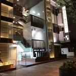串揚げとワイン 宿串 - 外観(この建物の3階)