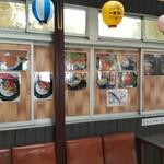 ごはん処 藤井堂 - ごはん処 藤井堂 お店の前(2018.07.12)