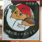 ごはん処 藤井堂 - ミニ海鮮丼 600円(2018.07.12)