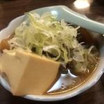 一平 - △肉豆腐648円