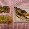 松野鮮魚店 - 料理写真:今回購入の3点