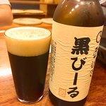 89152454 - 玉ひでオリジナル黒ビール