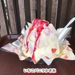 アベック・モン・クール - 料理写真: