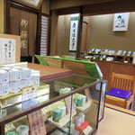 柳桜園茶舗 - 店内の一角