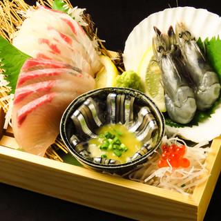 ★朝獲れ鮮魚を使用した料理★