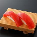 グルメ廻転寿司  まぐろ問屋 めぐみ水産 - めばちまぐろ赤身