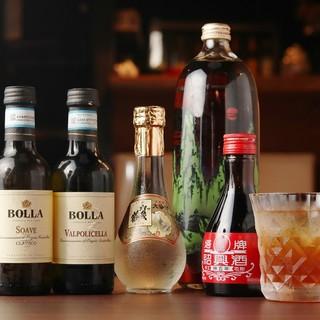 メジャーなお酒から珍しいお酒まで幅広くご用意!!
