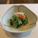 大志満 椿壽 - 30年7月 蟹と水菜のお浸し(共通)