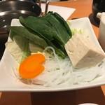 銀座しゃぶ通 - 野菜