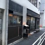 日本橋 ぼんぼり - お店の外観