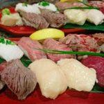 肉料理 肉の寿司 okitaya - 6貫寿司盛り合わせ(1280円)