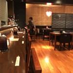 榮林 - 店内