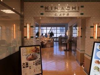 キハチカフェ 福岡三越店