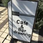 89171103 - Cafe & Bar drawing
