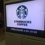 スターバックス・コーヒー  - スターバックス(´∀`*)コーヒー