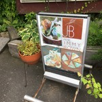 CAFFE' JIMMY BROWN - 外観2