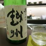 懐石料理 三木 - 30年7月 純米吟醸 参乃越州