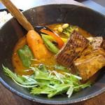 Rojiura Curry SAMURAI.  - 豚角煮と野菜13品目