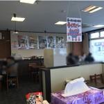 松壱家 - 店内