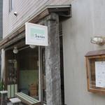 Saten - 喫茶店っぽさは無く、お洒落なコーヒースタンド的な空気感1