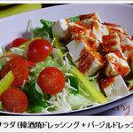 炭火韓国ダイニング 韓酒焼~kan chu ya~ - 豆腐サラダ(韓酒焼ドレッシング+バージルドレッシング)
