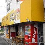 ボロジノ食堂 -