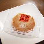 備前屋 - 料理写真:駒牽朱印(こまびきしゅいん)