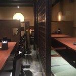 Chinese Dining ナンテンユー - 店内