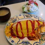 ヤグマ - オムライス(830円)