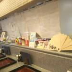 小柳 - 老舗の多い浅草でとても綺麗な店内。二階もあるようです