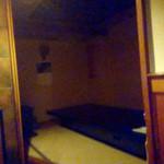 ほなな - 内観③半個室の座敷