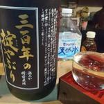 ほなな - 霞城寿三百年の掟やぶり純米酒生酒