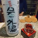 ほなな - 福小町 号外編 特別純米生原酒