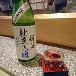 ほなな - 醉心 杜氏入魂 純米酒