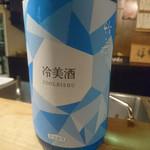ほなな - 竹葉 冷美酒~COOLBISHU~