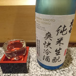 ほなな - 大七 純米生酛 爽快冷酒