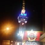 六盛 - 別府タワー