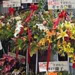 旭川ラーメン すがわら - たくさんの花、神戸蘭子も(美人だよなw)