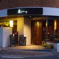 慶's Dining - 外観入り口
