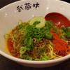 武蔵坊 - 料理写真:担担麺(芳醇醤油)