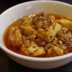 mushiyashinai - 激辛麻婆豆腐