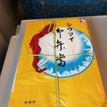 デリカ ステーション 新横浜駅 新幹線のりば(東口)・東乗換口改札内コンコース店 -