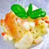 ラ・トランピスタ - 料理写真:桃と生ハムの冷静パスタ