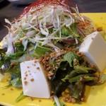 あがり屋 - 「豆腐サラダ」