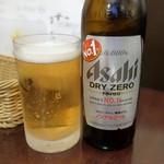 ピンクのヨイドレ鯨 - ノンアルコールビール