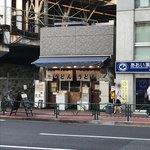 89195348 - 【2018年07月】店舗外観、JR五反田駅前です。