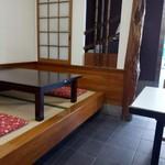 新宿増田屋 - 小上がりあるの嬉しいです♪