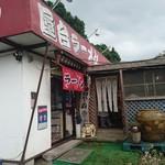 屋台ラーメン - 店舗入口