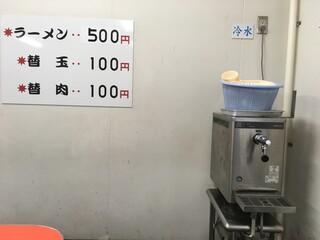 元祖長浜屋 - もちろん、食べてる途中でも替玉や替肉が出来ます。